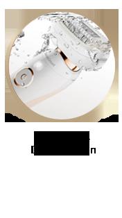 Braun Silk-épil 9 Flex Anwendung